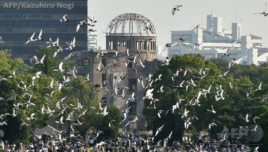 Homenaje a las víctimas de la bomba atómica de Hiroshima