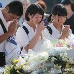 Hiroshima: 70 años después