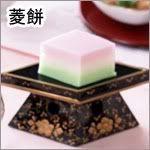 Hishimochi (菱餅)
