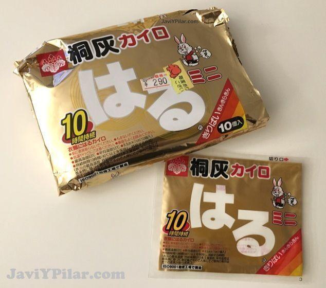 """El parche """"kairo"""" (カイロ) es muy barato y realmente útil en invierno"""