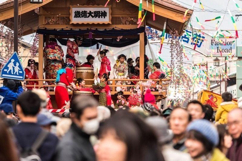Katsuyama Sagicho Matsuri @ Parque Benten Ryokuchi  | Japón