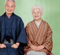 """El """"Día del Respeto a los Mayores"""" en Japón (敬老の日, Keirō No Hi)"""