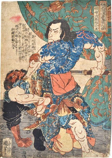 Grabado del guerrero Tanmeijiro Genshogo con la espalda tatuada. Colección Suikoden de Kuniyoshi Utagawa