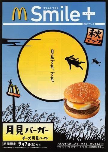 Tsukimi Burger (月見バーガ) en Japón