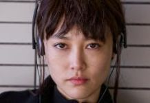 "Rinko Kikuchi en ""Mapa de los Sonidos de Tokio"" (Isabel Coixet, 2009)"