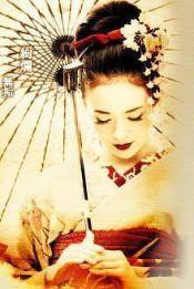 """La bella Sayuri. """"Memorias de una Geisha""""(""""Memoirs of a Geisha"""", 2005)"""