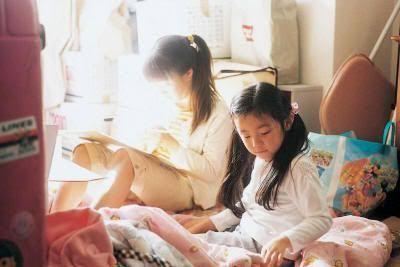 """""""Nadie Sabe"""" (""""誰も知らない"""", 2004)"""