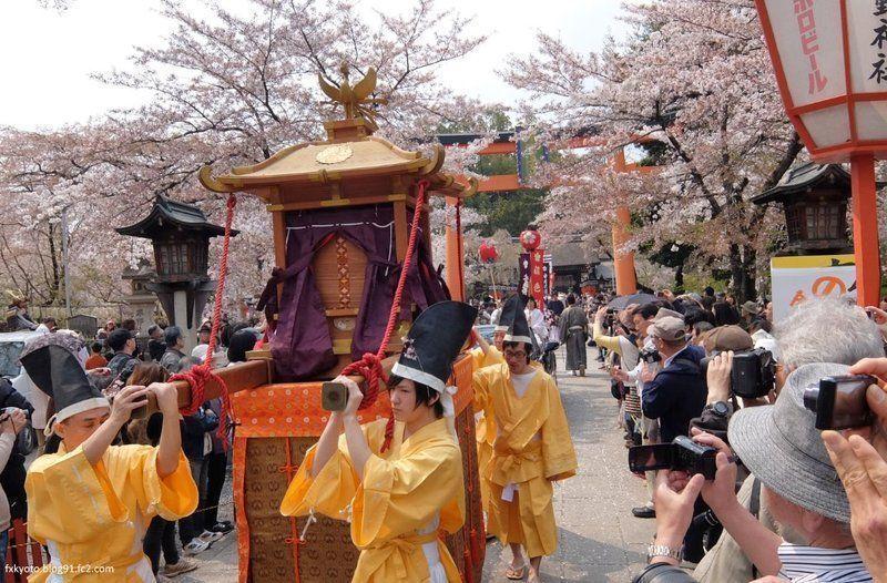 Oka Matsuri @ Santuario Hirano | Kyoto | Kyoto Prefecture | Japón