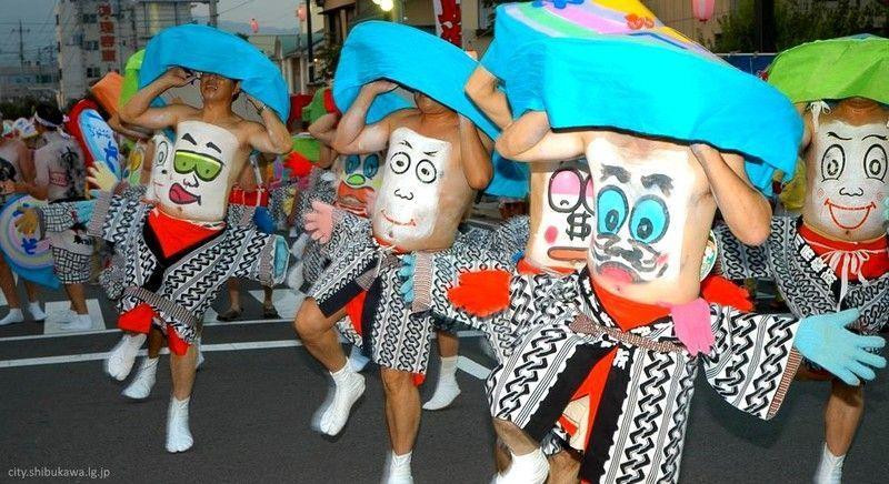 Festival del Ombligo de Shibukawa @ Shinmachi (Shibukawa) | Shibukawa-shi | Gunma-ken | Japón