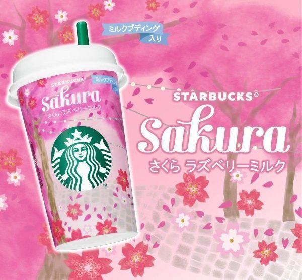 Productos sakura 2017: Starbucks Sakura Raspberry Milk