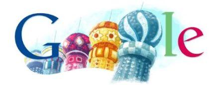Google Doodle del Tanabata en 2011