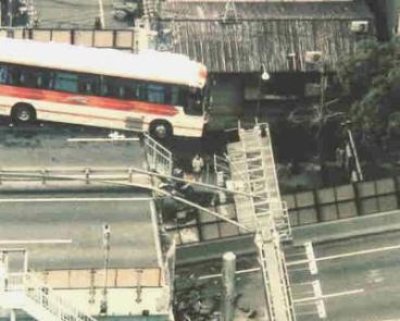 El Gran Terremoto de Hanshin (阪神・淡路大震災) en Kobe (Japón)