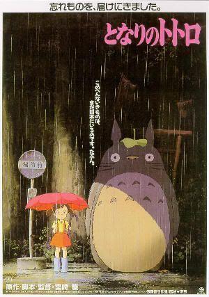 Mi Vecino Totoro (となりのトトロ, Hayao Miyazaki, 1998)