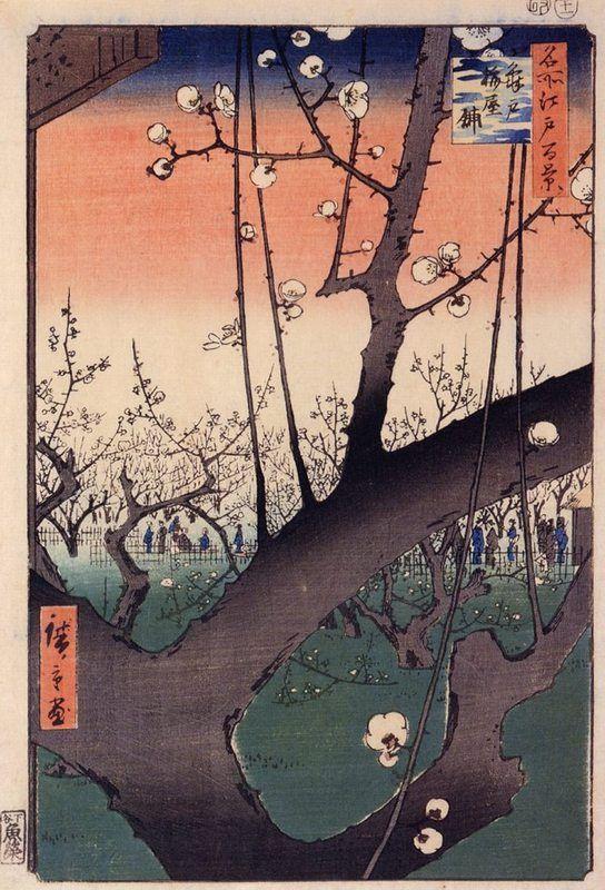 Cuadro estilo ukiyo-e sobre flores de ciruelo (ume, 梅)