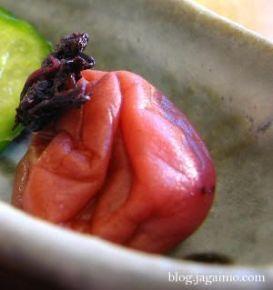 Supersticiones japonesas: Umeboshi, la buena suerte en el desayuno
