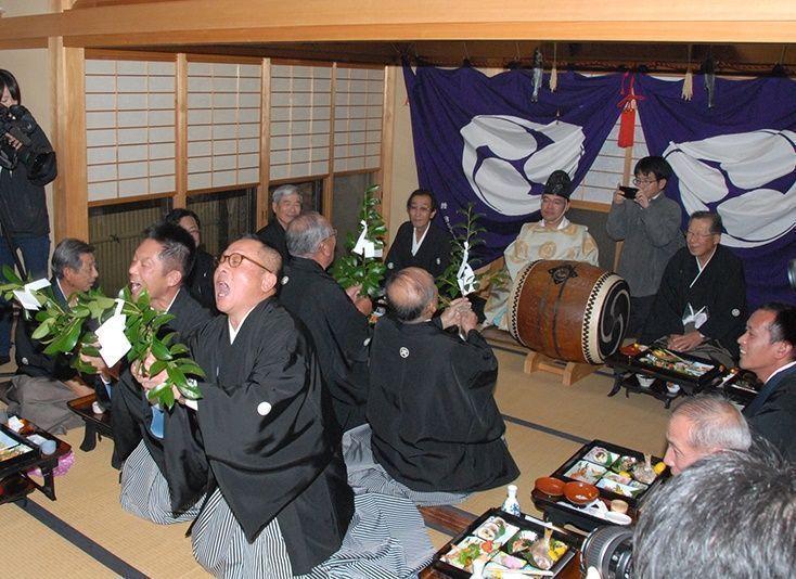 Waraiko, el Festival de la Risa @ Hōfu | Hōfu-shi | Yamaguchi-ken | Japón