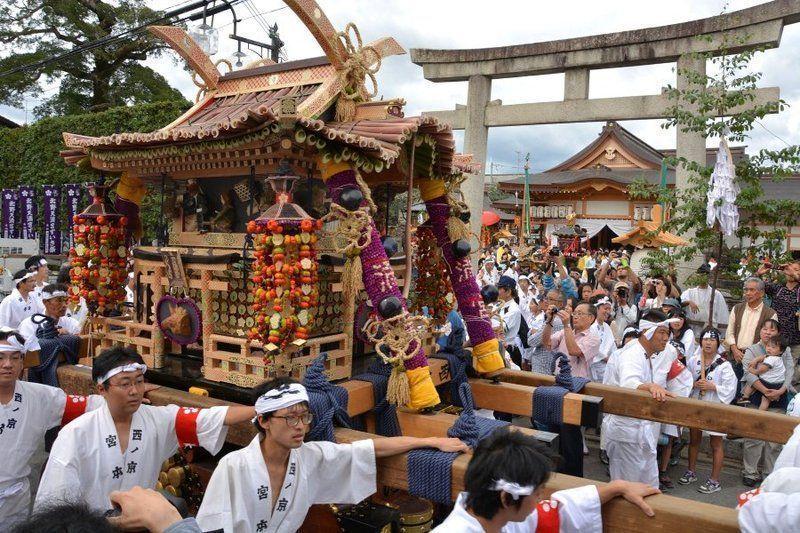 Zuiki Matsuri @ Kyoto | Kyoto Prefecture | Japón