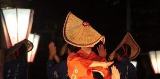 Festivales de Japón: el Owara Kaze No Bon(おわら風の盆), un festival celebrado en septiembre en Yatsuo (八尾町), un pueblo situado en la prefectura de Toyama, en la zona montañosa situada al sudeste de la ciudad de Toyama.