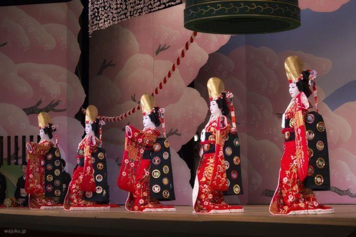 Festival de geishas Azuma Odori (Tokio)
