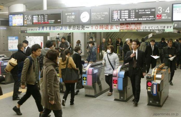 Una de las salidas de la estación de Shibuya (Tokio, Japón)
