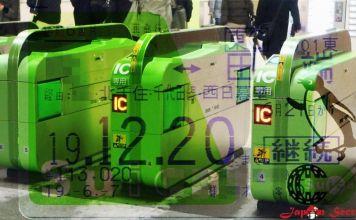 Usar la tarjeta Suica en el metro de Tokio
