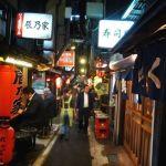 Omoide Yokocho, unos fascinantes callejones de Tokio para descubrir