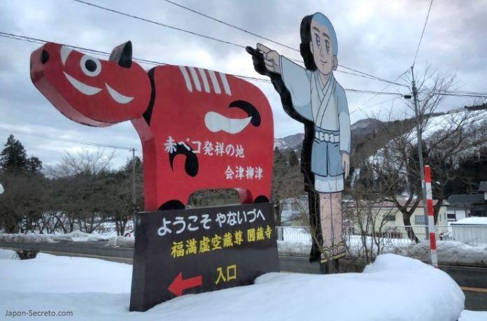 El famoso Akabeko de Aizu Yanaizu (línea Tadami, Fukushima, Japón)