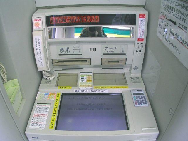 Cajero automático ATM Japón