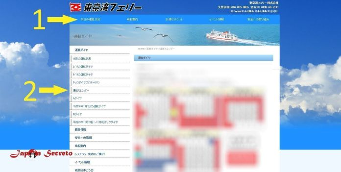 Web de Tokyo Wan Ferry