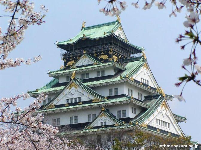 Viajar a Osaka: castillo de Osaka