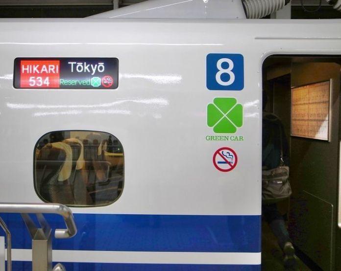 """Vagón """"Green Car"""" de Shinkansen Hikari (Tokio, Japón). Guía JR Pass"""