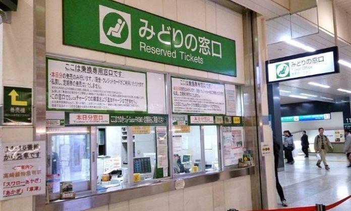 Ventanilla de reservas (Midori No Madoguchi, みどりの窓口). Guía JR Pass