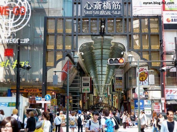 Viajar a Osaka: calle comercial Shinsaibashi Suji