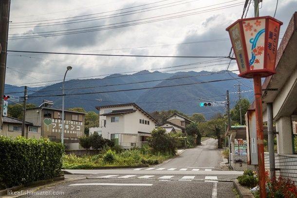Yoro (Gifu). Japón