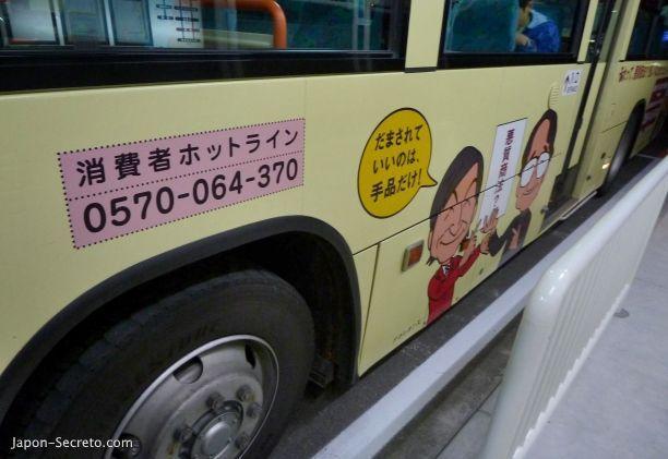 Subir al Monte Fuji (Japón): autobús a la quinta estación Yoshidaguchi