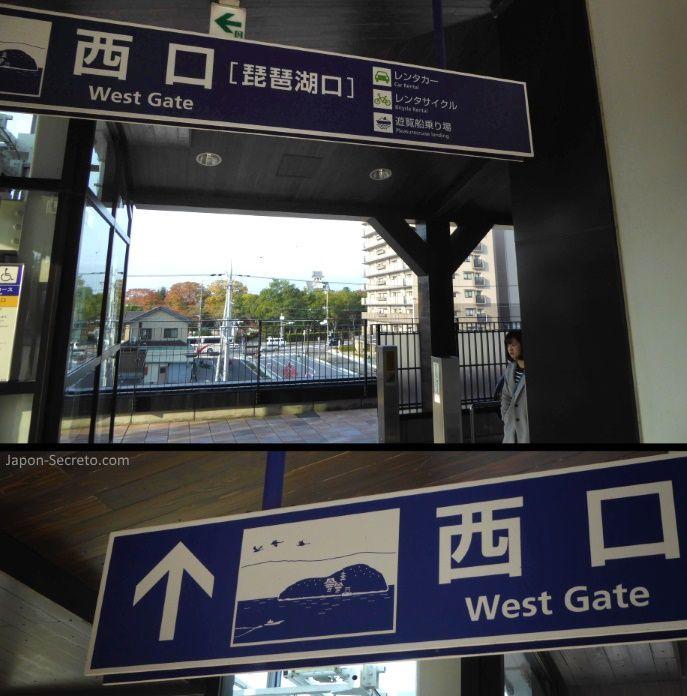 Excursiones desde Kioto: viaje a la isla de Chikubu (Chikubushima), en el lago Biwa, desde la ciudad de NagahamaExcursiones desde Kioto: viaje a la isla de Chikubu (Chikubushima), en el lago Biwa. Indicaciones en la estación de Nagahama