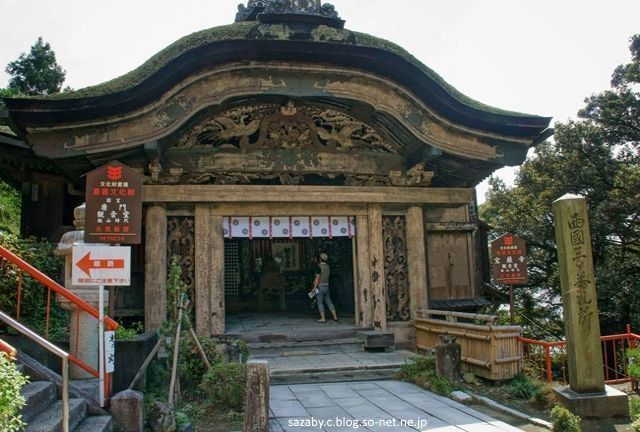 Isla Chikubushima: puerta Karamon (唐門)