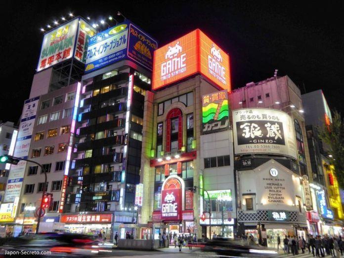 Tokio: barrio de Akihabara por la noche