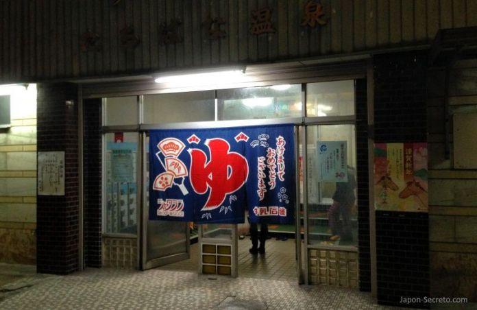 Baños en Japón. Sento de barrio. Tennoji (Osaka). Enero de 2014