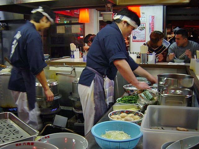 Restaurante de ramen en Yokohama
