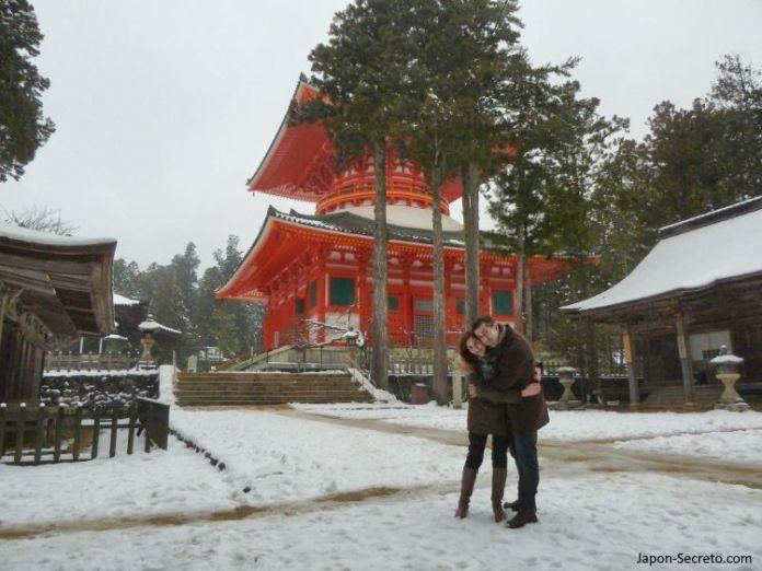 Viaje al Monte Koya o Koyasan (Wakayama): Garan. PagodaKonpon Daito