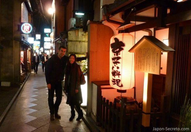 Visitar Kioto: distrito de geishas de Pontochō (先斗町)