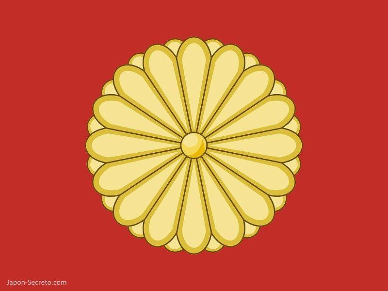 Nombramiento del nuevo emperador de Japón