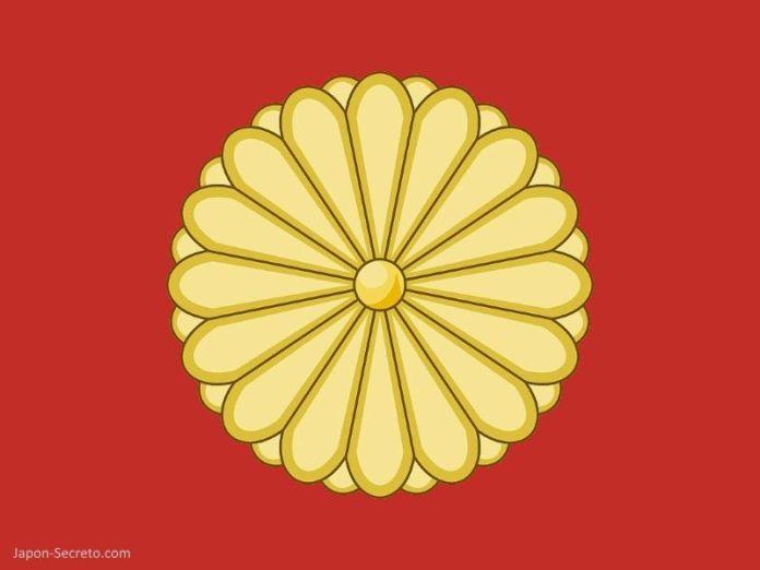 Escudo del crisantemo, símbolo de la casa imperial japonesa