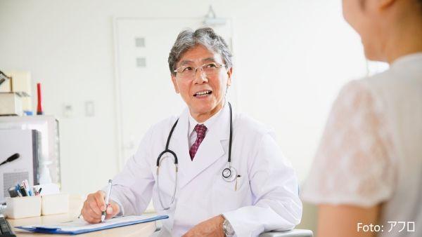 Viajar a Japón. Seguros de viaje. Asistencia médica en Japón