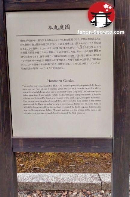 Castillo de Nijo (Kioto): Honmaru