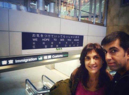 Fin de nuestro primer viaje a Japón, en 2008. Volviendo desde Narita (Tokio)