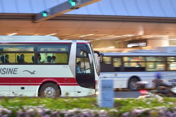 Ir del aeropuerto de Haneda a Tokio. Autobus. Japón