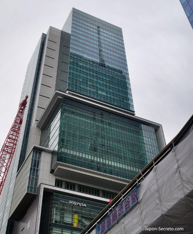 Vistas de Shibuya desde el edificio Hikarie. Tokio, que ver y hacer. Guia de viaje