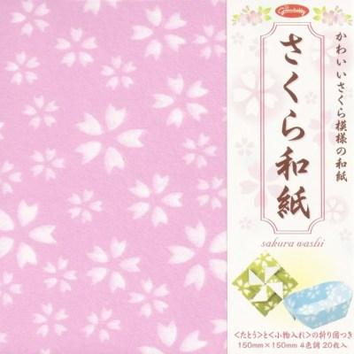 Papiers origami Sakura (Fleurs de cerisier)